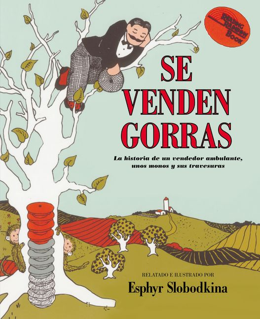 Sevenden gorras